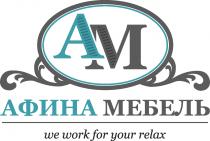 Афина Мебель